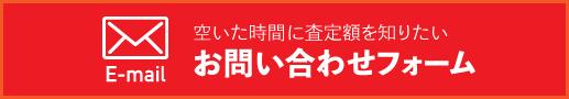 https://fellows1.jp/contact/